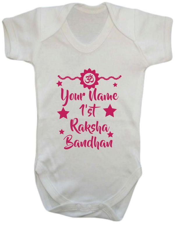 Personalised Bodysuit With My 1st Raksha Bandhan Design - My Baby ID