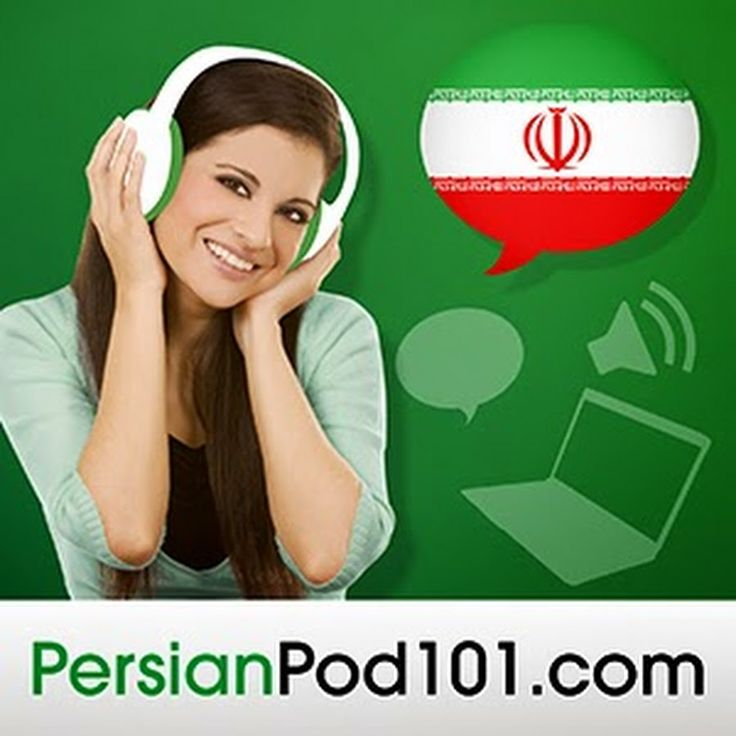 Easy Persian Lesson 1 - Let's Start With the Alphabet