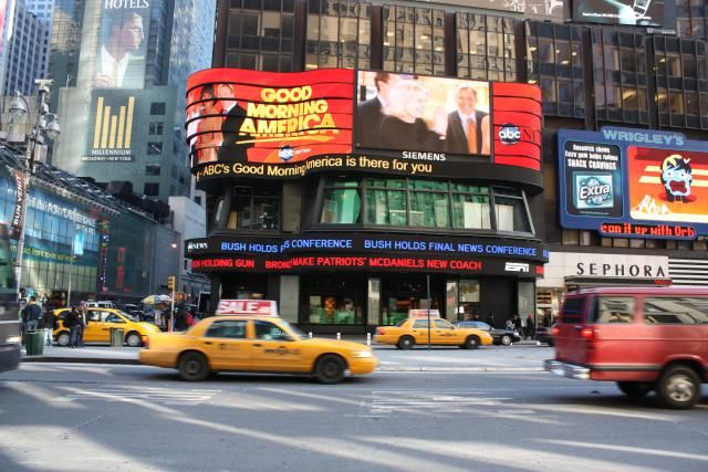 Want to see Good Morning America tickets tapes in Times Square? Here's how to get a great spot to watch this popular morning show in action.