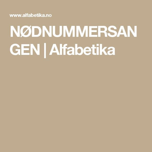 NØDNUMMERSANGEN | Alfabetika