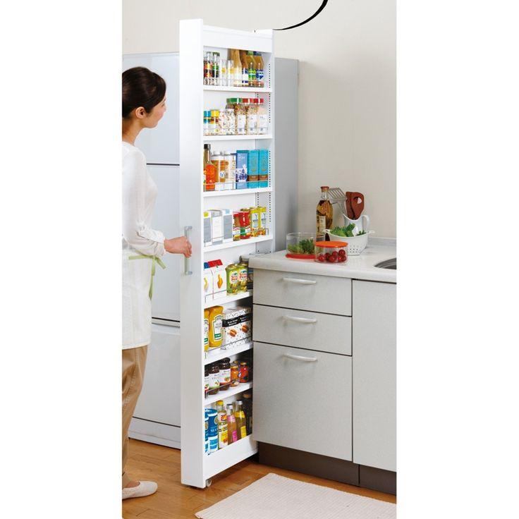 ディノス(dinos)オンラインショップ、こちらはリバーシブル キッチンすき間収納ワゴン 奥行55cmタイプ 幅24cmの商品ページです。商品の説明や仕様、お手入れ方法、 買った人の口コミなど情報満載です。