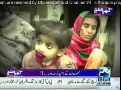 Pakistan No 1 Country in Girls Prostitution Full Documentary   Awaz Tv O...