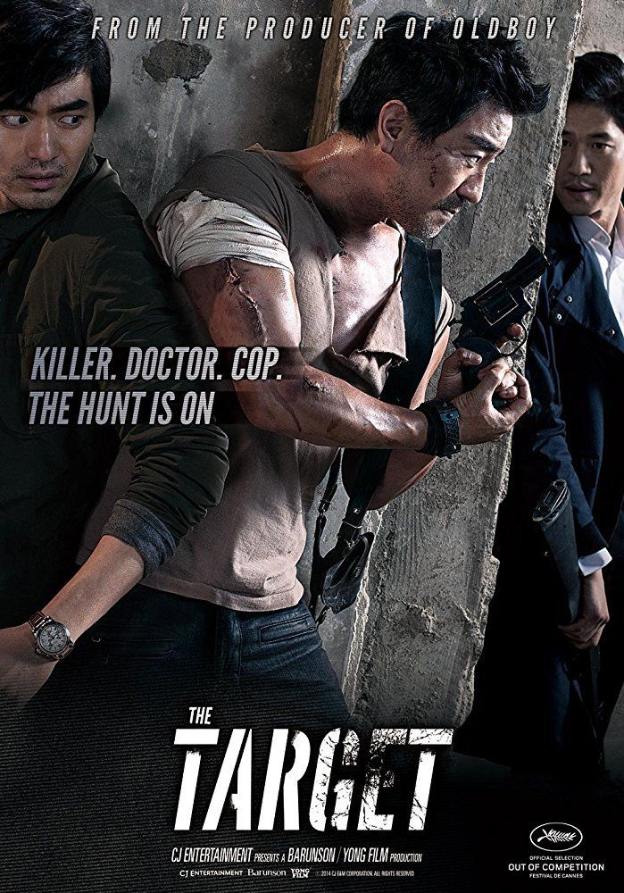 Watch & Download The Target (2014) free full movie HD online. watch free full action korean movies HD online on watchzfree.com. The Target (2014) full movie HD http://watchzfree.com/2017/11/02/the-target-2014/