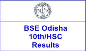 Odisha-HSC-Result-2017