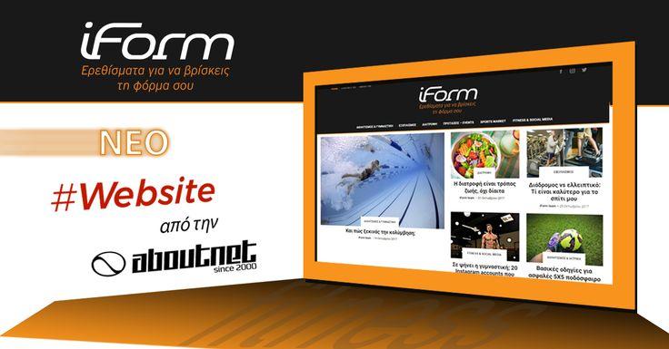 Η #aboutnet δημιούργησε ένα νέο #site το iform.gr, μια ιστοσελίδα με θέματα σχετικά με το fitness και το well being.