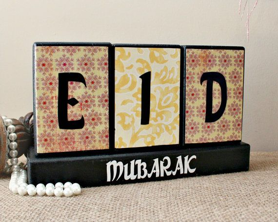 Eid Mubarak Decoration - Eid Festival Home Decor Wood Blocks - Ramadan Season - Islamic Celebration - Eid Party Display - Iftar Hostess Gift