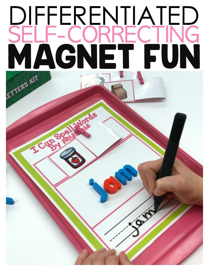 It's FREE!!!! You can make word work engaging, meaningful and independent with this differentiated magnet activity.