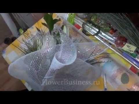 Круглый букет из сетки из роз и лилии - YouTube