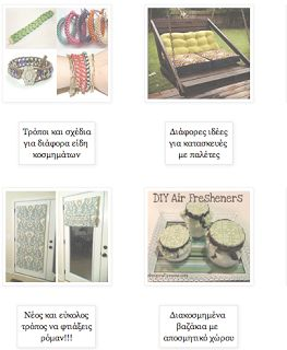 Η ΛΙΣΤΑ ΜΟΥ: 50 Τοπ ιδέες και έξυπνες κατασκευές για διακόσμηση...