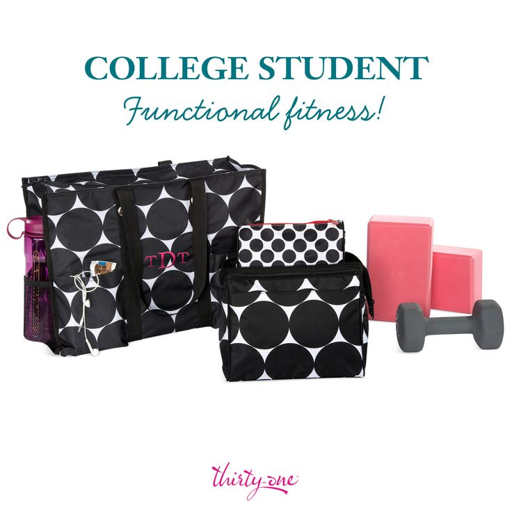 Super Organizing Utility Totes provide a functional fitness solution for college students!