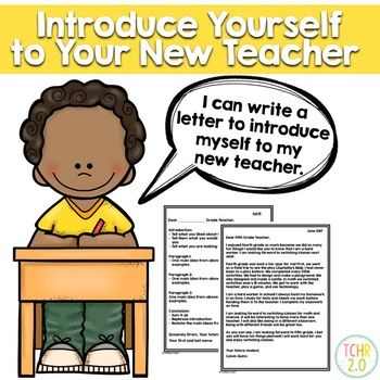 how to write a letter to a teacher about yourself