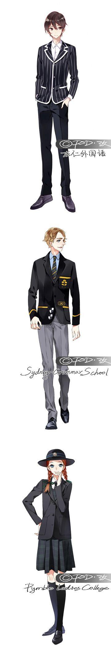 First One = School Uniform