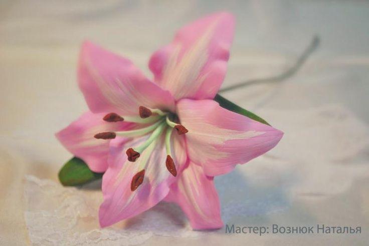 пластичная замша, цветы из фоамирана, лилия из фоамирана, обучение, мастер-класс…