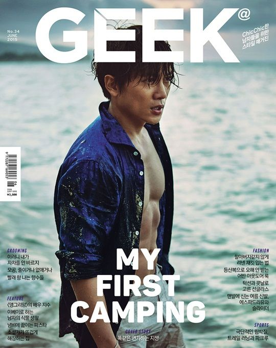 Actor Ji Sung Poses for the Cover of GEEK Magazine | Koogle TV
