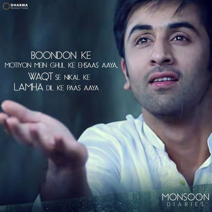 wake up sid...luuuvv this part