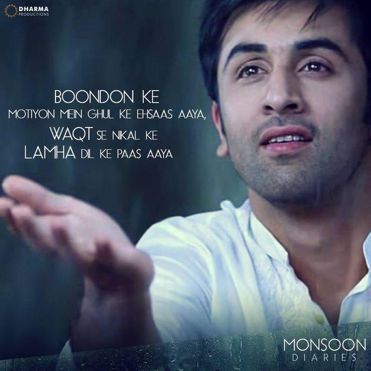 Manu Tu Lajabadshia Mp3 Song: Film Review: Tu Hi Re Movie Dialogue