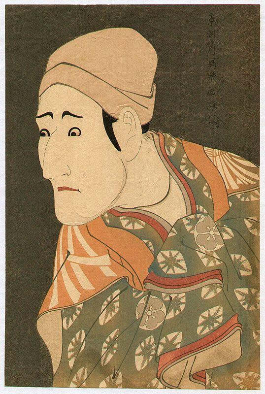 data.ukiyo-e.org artelino images 17428g1.jpg