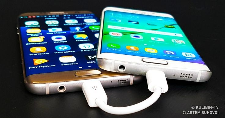 9Smartphone Features Most Users Have NoIdea About | Liftup Story