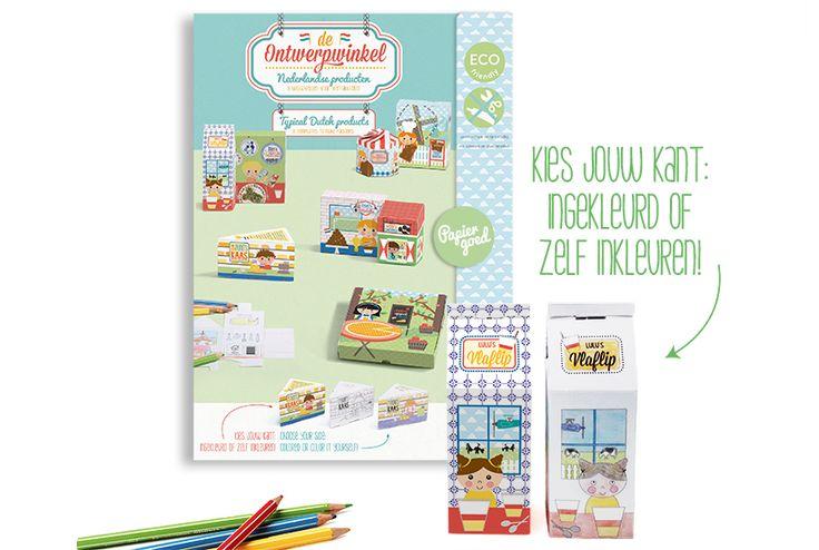 de Ontwerpwinkel, Nederlandse producten