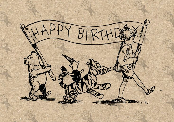 Vintage Winnie the Pooh Tigger Robin Happy Birtday drawing Instant Download Digital printable clipart graphic burlap paper transfer HQ300dpi by UnoPrint on Etsy