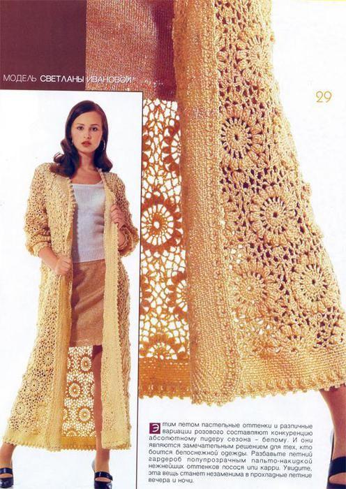 Beige Jacket free crochet graph pattern