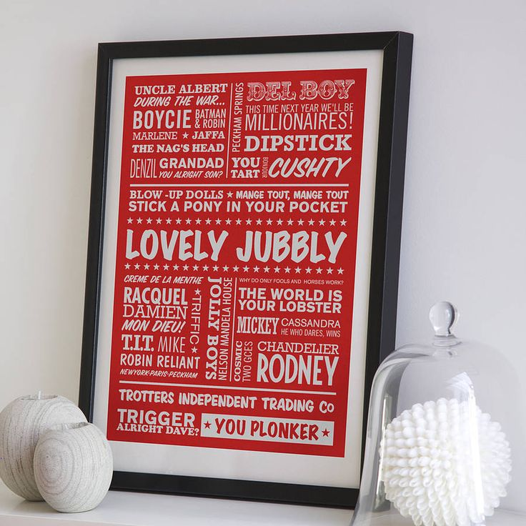 'Lovely Jubbly' Only Fools and Horses Typographic Print