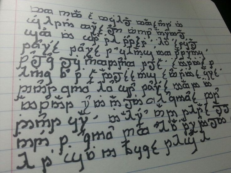 Learn Elvish - YouTube