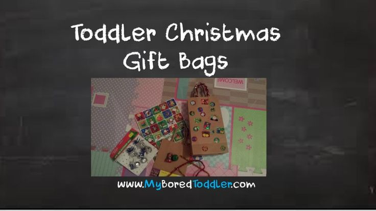 Toddler Christmas Craft Gift Bags
