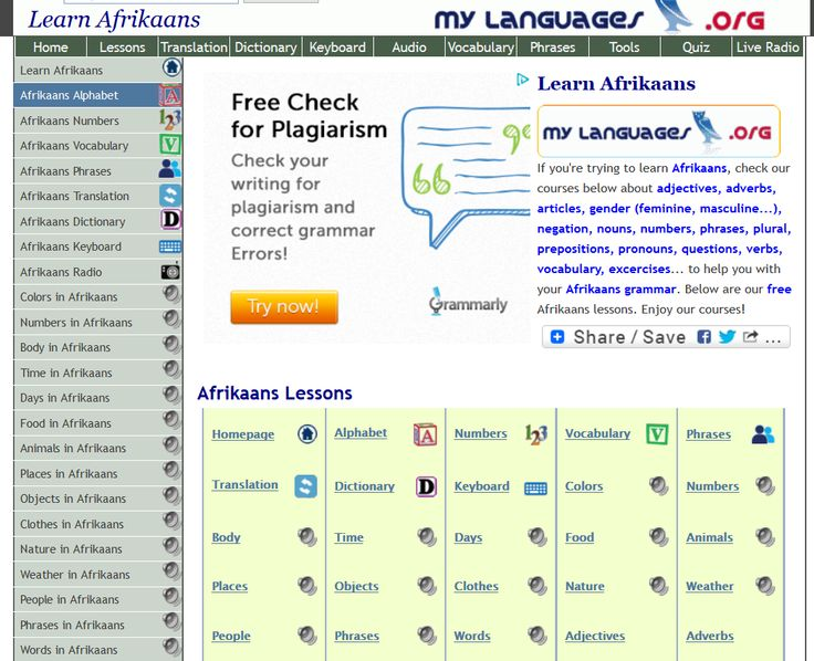 Lots of Afrikaans audio & other resources.