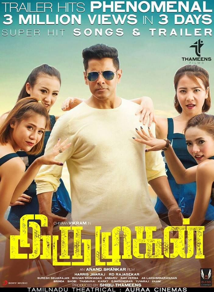 Irumugan Poster | Aitamil Gallery | Pinterest | Movie and ...
