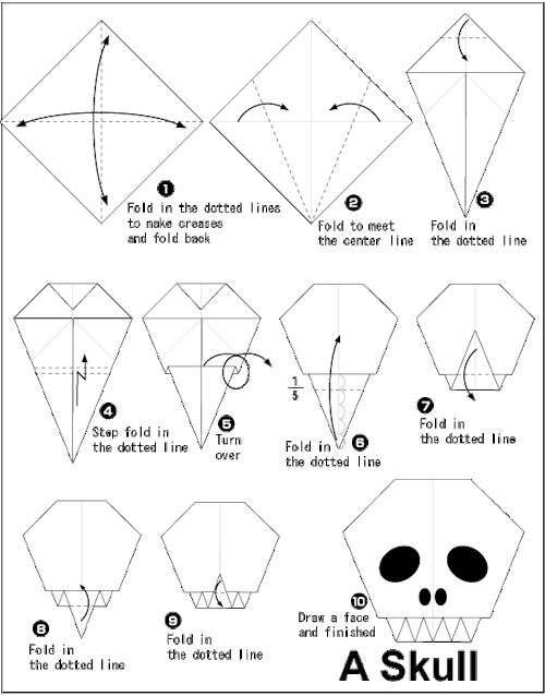 Origami Skull/Jack O' Lantern/Ghost
