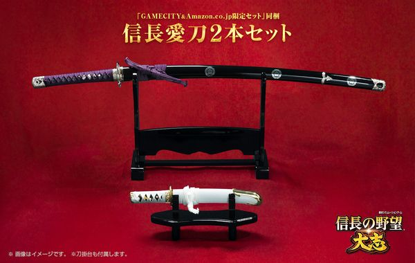 Nobunagas Ambition: Taishi getting various bundles/special editions   We've got special artwork sleeves books CDs full of music and even replica swords! There's all sorts of special options and preorder bonuses for Nobunaga's Ambition: Taishi on Switch. Various retailers are offering their own unique items to go along with the game. Even though I'm not into the series having those replica swords sitting on my shelf would be pretty sweet!  from GoNintendo Video Games