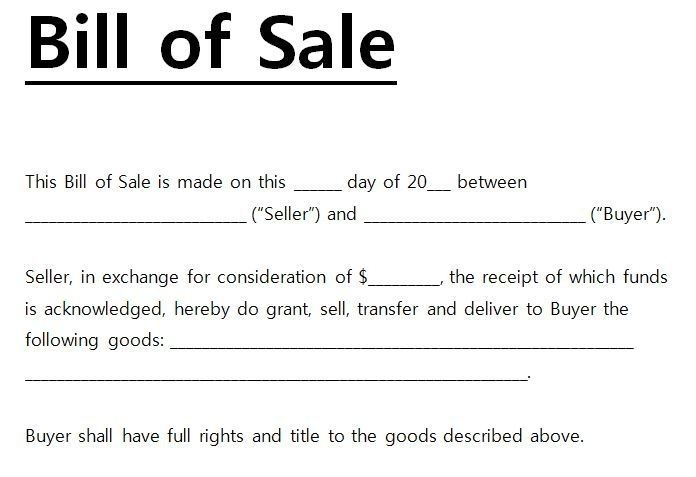 photograph relating to Printable General Bill of Sale referred to as Printable All round Invoice Of Sale template