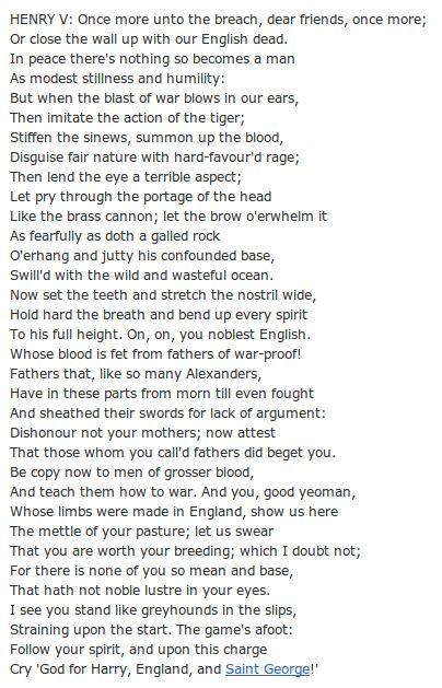 English Coursework – Shakespeare's King Henry V Essay Sample