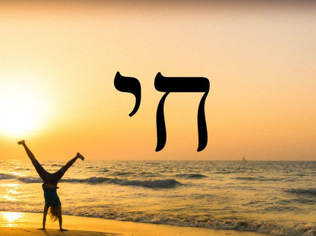 Chaldean numerology 57 image 3