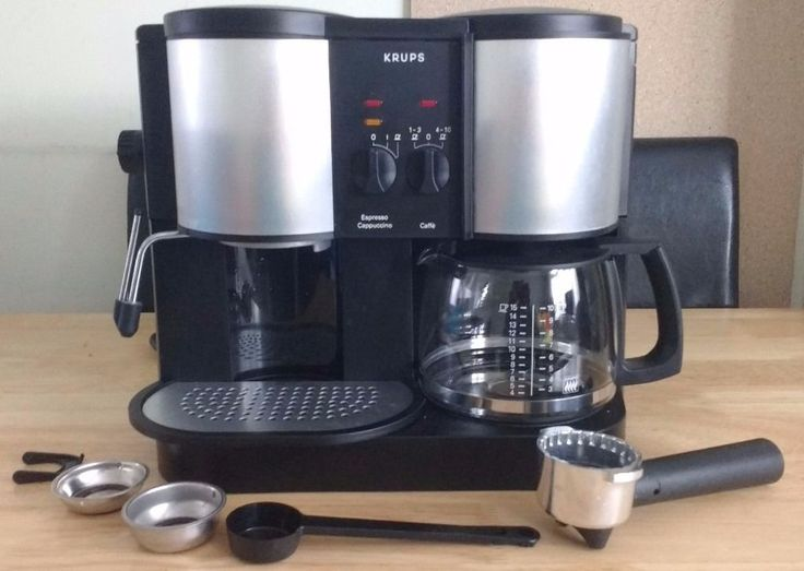 FREE Krups Coffee Machines  #FreebieFriday #Coupons #freebiesinthemail #samples #giveaway #FreeSAMPLE
