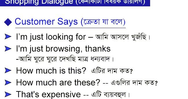 Top Five I'm Done Meaning In Bengali - Circus