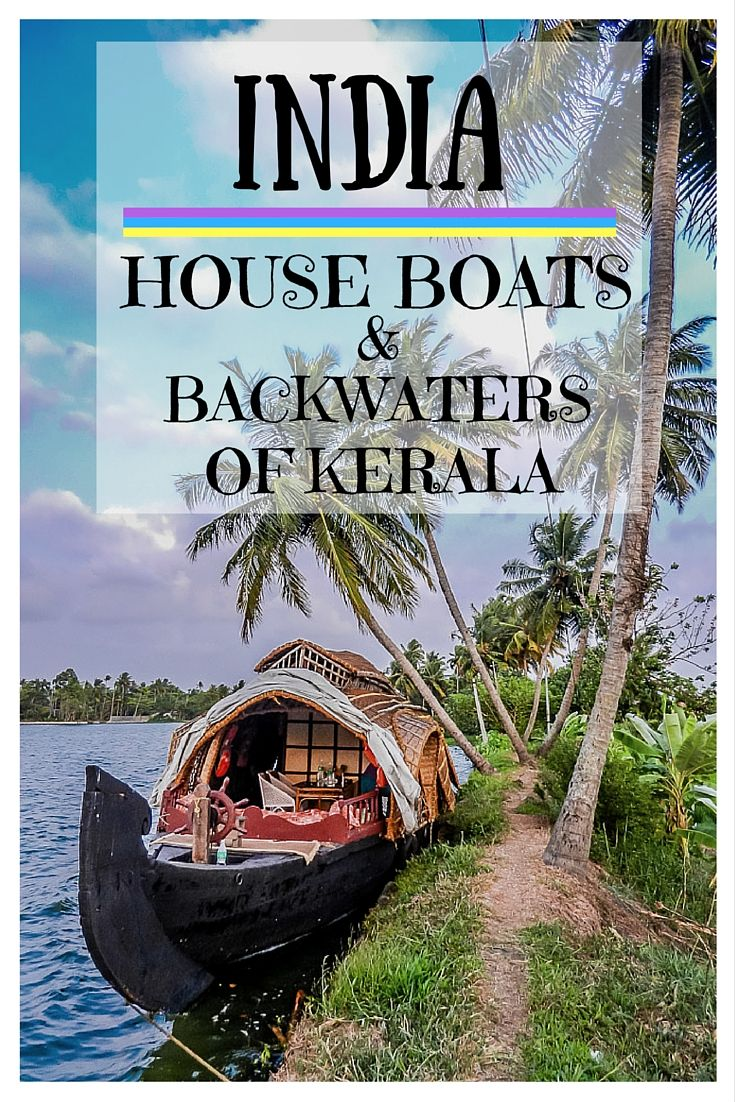 Hiring a private houseboat on the Keralan backwaters is a must when visiting the region in South India. In this post we tell you how we found our 3 day experience.