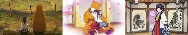 Animes-Mangas-DDL   Kuma Miko: Girl Meets Bear 06 VOSTFR