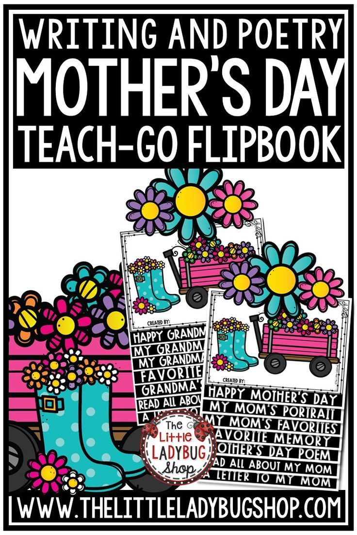 You Will Love This Mother S Day Flip Book And Coupon Gift Booklet Your Kids Will Love Creating These Fun And Lovi In 2020 Mothers Day Poems Flip Book Mothersday Gifts