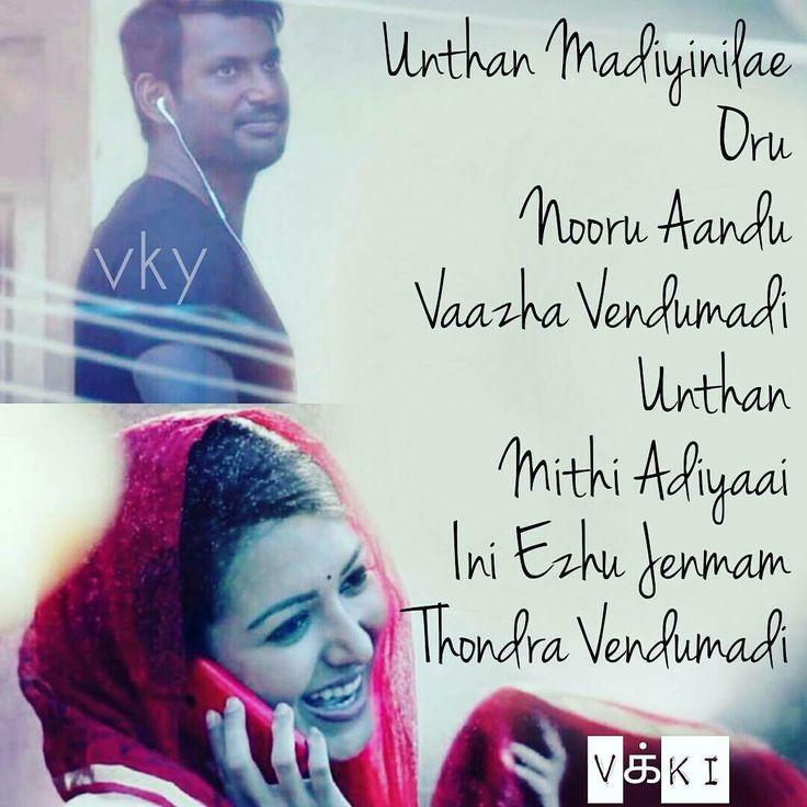 Boys dating song lyrics tamil