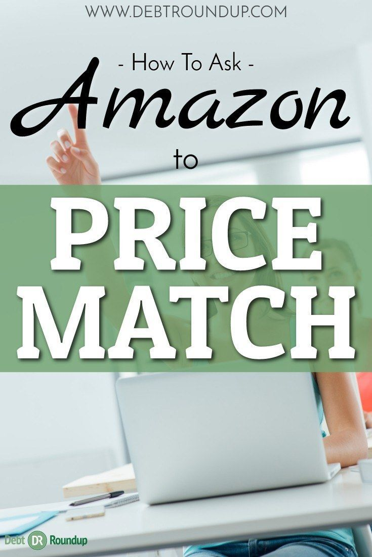 Did you know Amazon does have a way to ask for a price match? While they don't always do it, it never hurts to ask. Here's how to ask them! via /debtroundup/