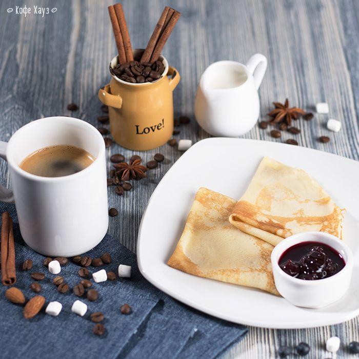 Румяные блинчики с вареньем или сгущенкой и чашечка бодрящего чая или кофе. Легкий, экономный и быстрый Pro завтрак в Кофе Хауз (145 рублей).  Готовим его для вас в любой день с 6-00 до 12-00.   #завтрак #кофехауз #breakfast #food
