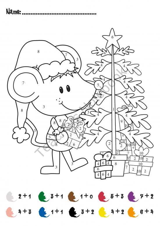 Free! Christmas Addition Math Activity.