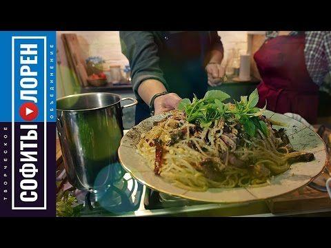 Традиционный рецепт пасты карбонара (Pasta alla carbonara) / Елена Пирог...