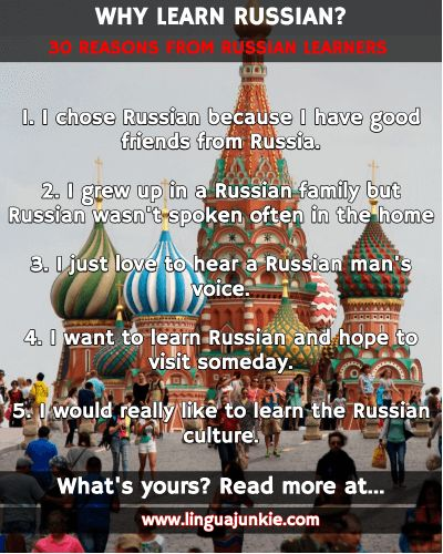 Why Learn Russian Language In 97