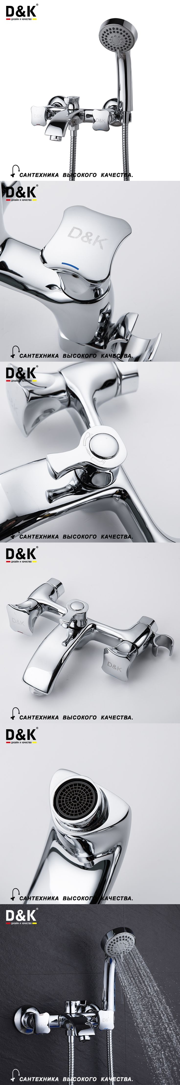 D&K Bathtub Faucets Chrome Brass Dual Handles Hot and cold water tap DA1383201
