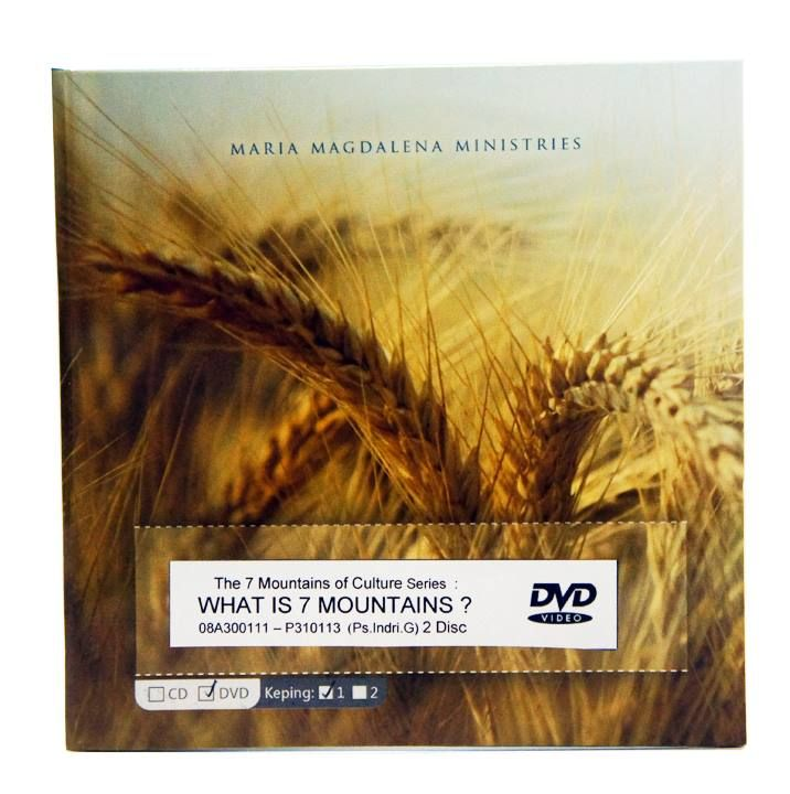 [DVD] What is 7 Mountains?  #IndriGautama #Christian #7Mountains