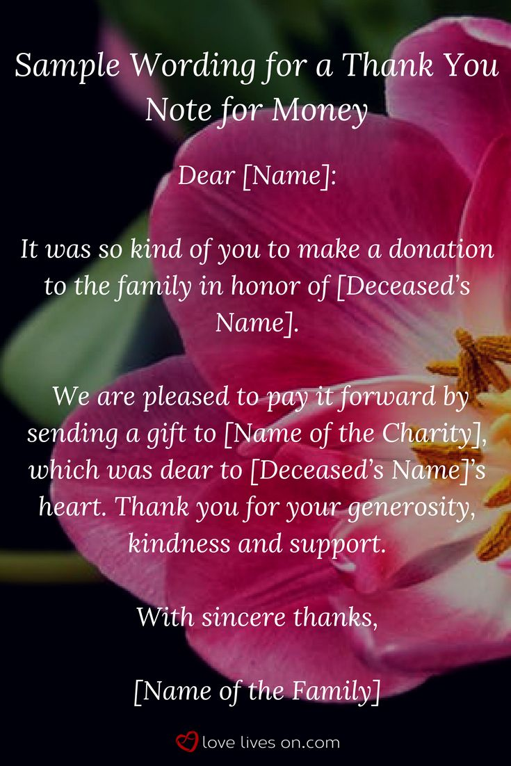 Thank You Card For Money New 33 Best Funeral Thank You Cards Tips Funeral Thank You Cards Funeral Thank You Funeral Thank You Notes