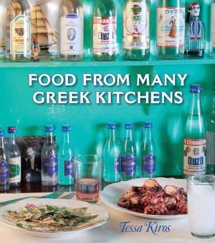 Authentic Greek Food - every household makes their dishes just a little bit differently, but they are all delicious :)